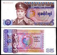 BURMA MYANMAR 35 KYAT P 63 AUNC ABOUT UNC