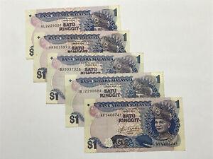 B0023 - 5pcs Malaysia RM1 Ringgit Aziz taha banknote 5th series - EF