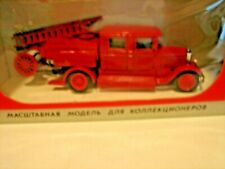 RUSSIAN FIRE Truck 3HC, Tanker, Vintage, 1937 1:43 Scale, ex. cond.