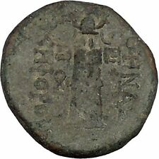PERGAMON in ASIA MINOR 150BC Ancient Greek Coin Athena Minerva Trophy i48428