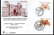 2016 FDC Mista Francia - Italia 350° Accademia di Francia a Roma Cong. Gemella