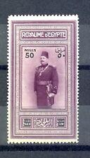 EGYPT- 1932 postage - SC# 166 MH