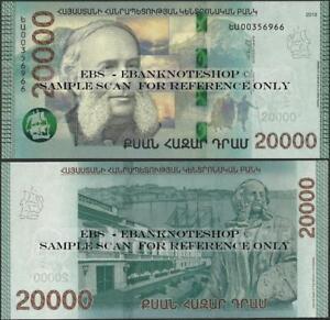 Armenia,PNew,20 000 Dram,2018,Hybrid @Ebanknoteshop