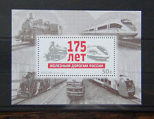 Russia 2012 Trains Miniature Sheet MNH
