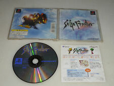 JAPAN IMPORT GAME PLAYSTATION SAGA FRONTIER W CASE & MANUAL COMPLETE SQUARESOFT