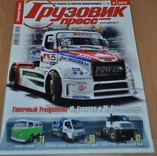 Truck Bus Press 9/12 RU Mag Brochure Kraz MAZ Army Oshkosh Renault Russia Saviem