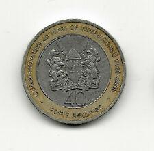 World Coins - Kenya 40 Shillings 2003 Bimetallic Commemorative Coin Km# 33