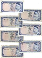 BRUNEI $1 Ringgit 7 different dates (1978-1988) P-6a, 6b, 6c, 6d VF Banknotes