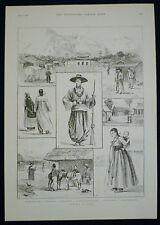 Scene in Corea / KOREA SEUL ETC Vittoriano print 1890