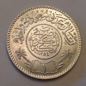 ~ 1935  Saudi Arabia One Silver Riyal AH 1354 Uncirculated Unc
