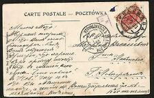 AK 1908 RUSSISCH - POLEN WARSCHAU WARSZAWA PARK UJAZDOWSKI MIT RUSSISCH MARKE