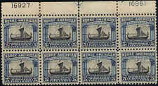 1925 US Stamp #621 A185 5c Mint Original Gum Plate Block of 8 & Arrow Value $450
