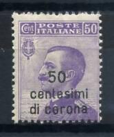 Venezia Giulia 1918 Sass. 27 Nuovo ** 100% Sovrastampati, 50 c. violetto