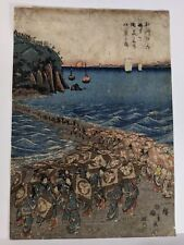 Original 19th Century Hiroshige Japanese Woodblock Print Umbrella Promenade
