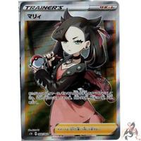 Pokemon Card Japanese - Marnie SR 068/060 s1H - HOLO MINT Sword & Shield
