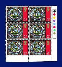 1971 SG894 2½p Christmas Traffic Light Block (6) MNH Unmounted Mint anfu