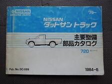 JDM NISSAN DATSUN TRUCK 720 Series Original Genuine Parts List Catalog Pick Up
