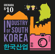 Grenada- Philakorea Expo- Industry of South Korea Stamp  - S/S MNH