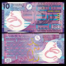 HK HongKong Hong Kong 10 Dollars, 2014, Ploymer, P-401d, UNC