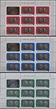 Cook Islands 339-341 1c,2c,5c coins (QEII silver wedding anniv) 3 top part panes