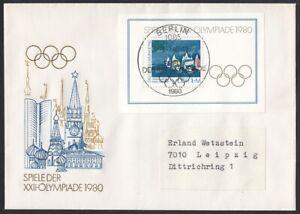 DDR-1980:    FDC  mit  MiNr.:  Block 60      -ESST-