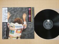 Sammy Hagar ‎– Looking Back P-13413 Japan Insert Obi Near Mint