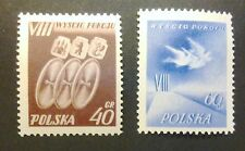 POLAND STAMPS MNH Fi771-2 Sc680-1 Mi905-6 - VII Peace Race, 1955, **