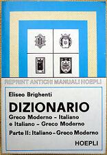 Eliseo Brighenti, Dizionario italiano-greco moderno (Parte II: italiano-greco...