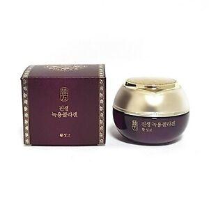Sooryehan Ginseng Deer Antlers Collagen Cream 30ml (1.01oz)