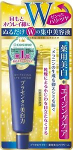 Meishoku Placenta Medicied Whitening Anti-aging Eye cream 30g Japan @cosme