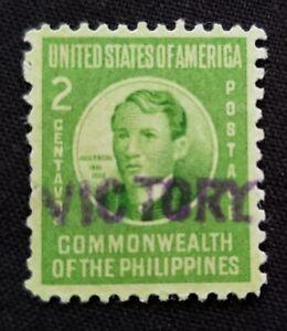 Philippines stamp HAND STAMPED VICTORY UNUSED NO GUM