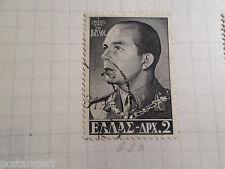GRECE, 1956, timbre 630, CELEBRITE, PAUL I°, oblitéré, VF used stamp