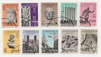 1961 Yemen The Statues of Mareb/Sheba Set Used Scott 113-120