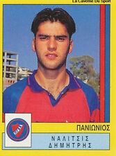 N°300 D. NALITZIS PANIONIOS GREECE PANINI GREEK LEAGUE FOOT 95 STICKER 1995