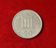 Münze Coin Griechenland 20 Drachme Drachmen Drachmai Apaxmai 1980 (H6)