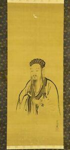 "JAPANESE HANGING SCROLL ART Painting Figure ""Confucius"" Kano Tsunenobu  #E6258"
