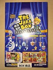 Snack World TRE JARA BOX Limited Reprint Special Selection Vol.2 BOX