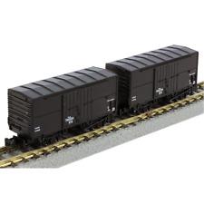 Rokuhan T024-3 WAMU 70000 Freight Set B 2 Cars Set - Z