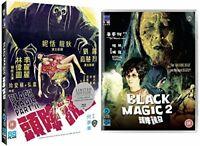 Black Magic 2 [Edizione: Regno Unito] - BLURAY DL002157