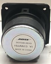 Bose Solo TV System 58mm Twiddler Part 351548-0010. Replacement Twiddler.