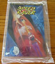 Speed Racer Comic 5th Anniversay Collectors Edition Factory Sealed