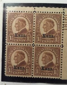Vintage #659 Plate Block Kansas Stamp 1 cent 1929 Harding, investment grade.