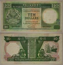 HONG KONG 10 DOLLARS 1/01/1992 ( PICK #191 c ) #B1515