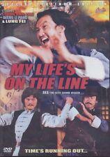 My Life's On The Line -Hong Kong RARE Kung Fu Martial Arts Action movie - NEW DV