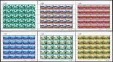 China Stamp R32 Beautiful China Full Sheet