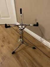More details for gibraltar flat base snare stand