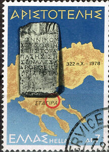 Greece ancient Map stamp 1978
