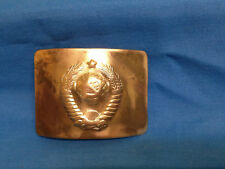 Belt Buckle. Coat of Arms of the USSR. KGB
