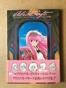 ALICE SOFT ILLUSTRATIONS Art Works Japan Fan Book