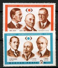 Hungría 1972 Sg # 2666-7 óptica Congreso Mnh Set #a 65786